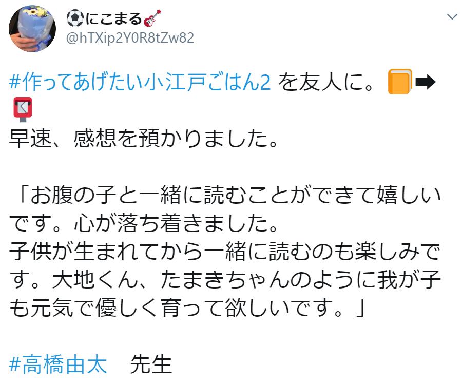 f:id:takahashiyuta2:20200602061323p:plain