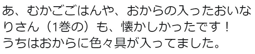 f:id:takahashiyuta2:20200602114505p:plain