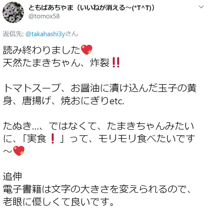 f:id:takahashiyuta2:20200602193223p:plain