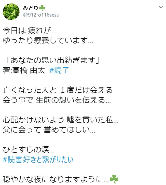 f:id:takahashiyuta2:20200602210234p:plain