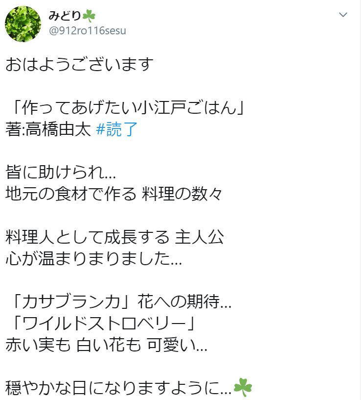f:id:takahashiyuta2:20200605090034p:plain