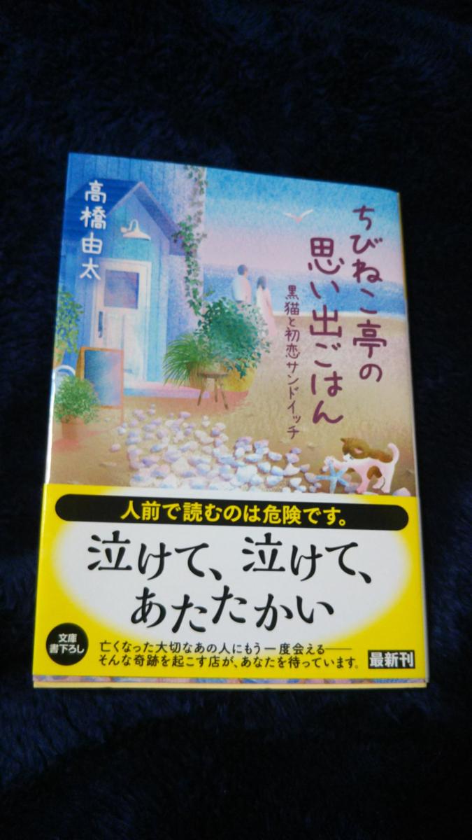 f:id:takahashiyuta2:20200605155943p:plain