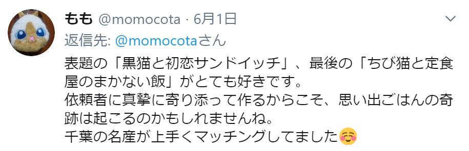 f:id:takahashiyuta2:20200605161126p:plain