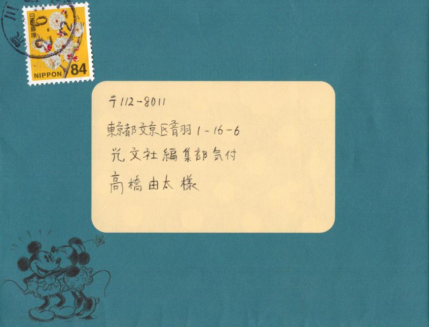 f:id:takahashiyuta2:20200606161710p:plain