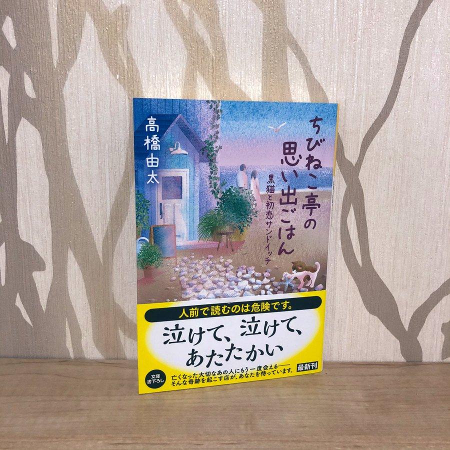 f:id:takahashiyuta2:20200607061341p:plain