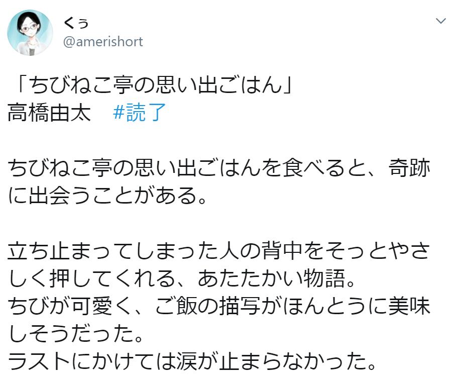 f:id:takahashiyuta2:20200607061420p:plain