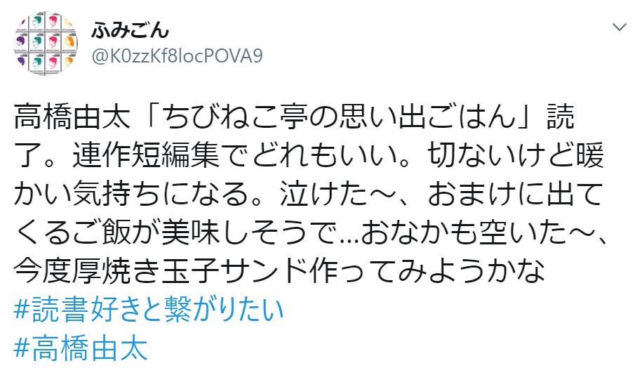 f:id:takahashiyuta2:20200608052143p:plain