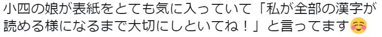 f:id:takahashiyuta2:20200608052325p:plain