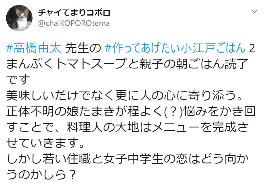 f:id:takahashiyuta2:20200608144656p:plain