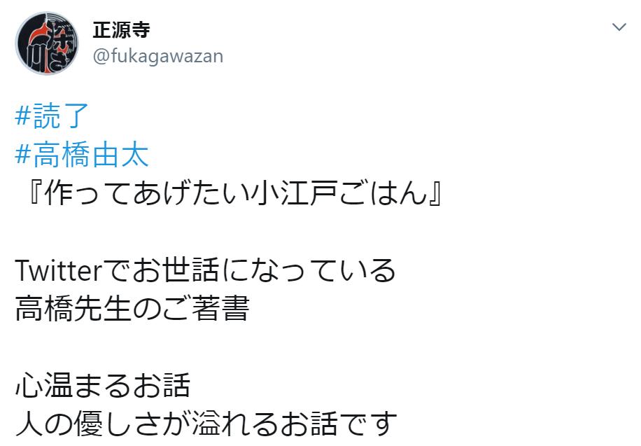 f:id:takahashiyuta2:20200609052603p:plain