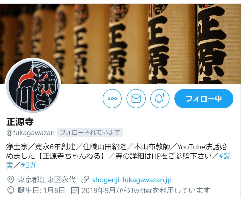 f:id:takahashiyuta2:20200609052753p:plain