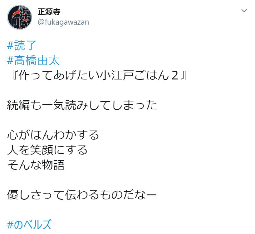 f:id:takahashiyuta2:20200610060658p:plain