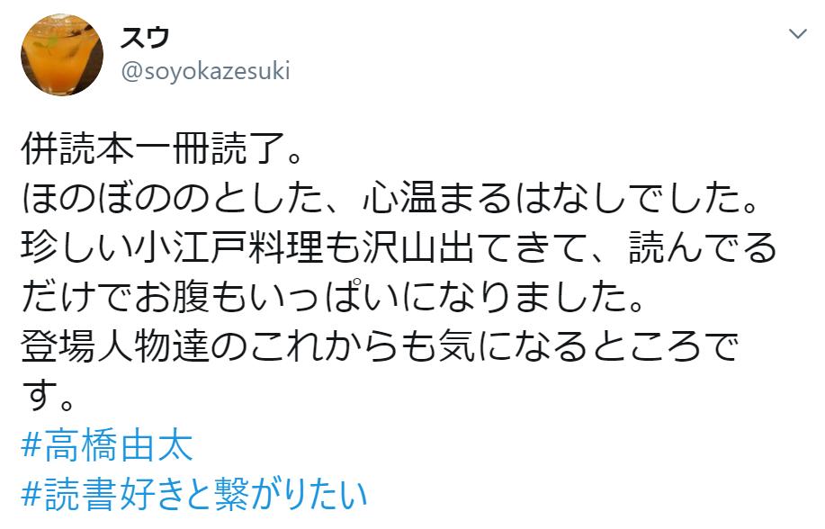 f:id:takahashiyuta2:20200612055725p:plain