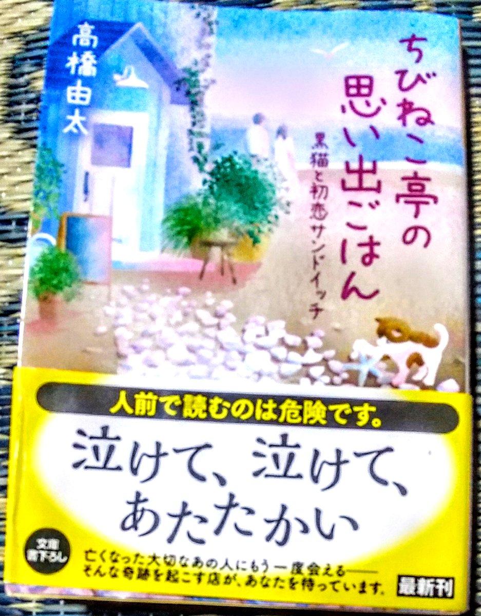 f:id:takahashiyuta2:20200612132229p:plain:w300