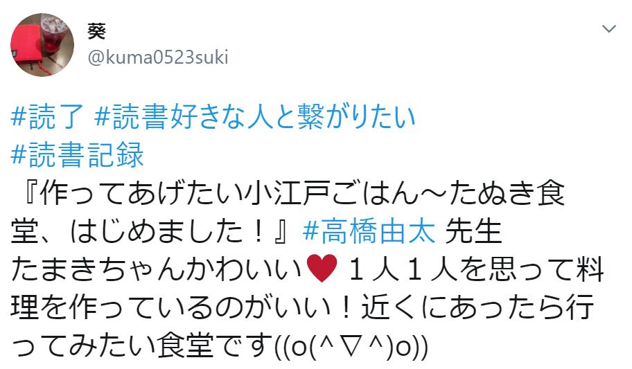 f:id:takahashiyuta2:20200617053458p:plain