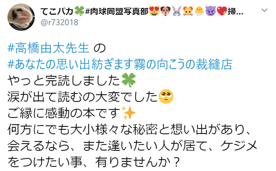 f:id:takahashiyuta2:20200618064301p:plain