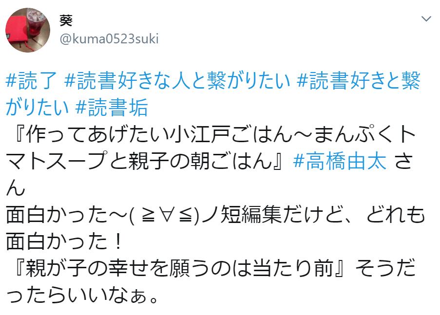 f:id:takahashiyuta2:20200619064043p:plain