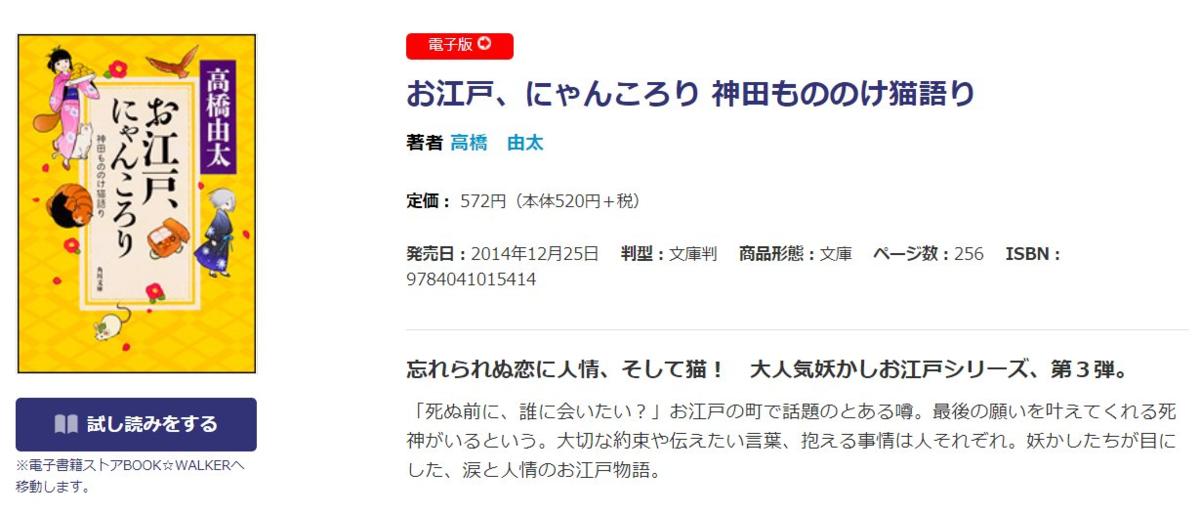f:id:takahashiyuta2:20200621061955p:plain