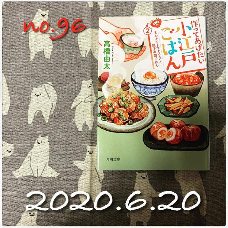 f:id:takahashiyuta2:20200621140240p:plain