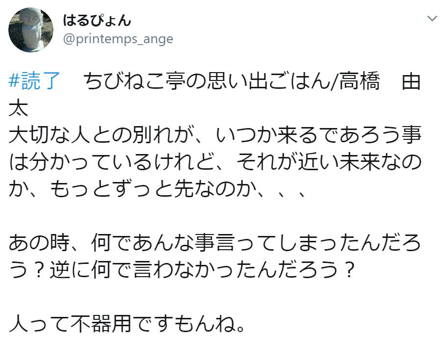 f:id:takahashiyuta2:20200623060648p:plain