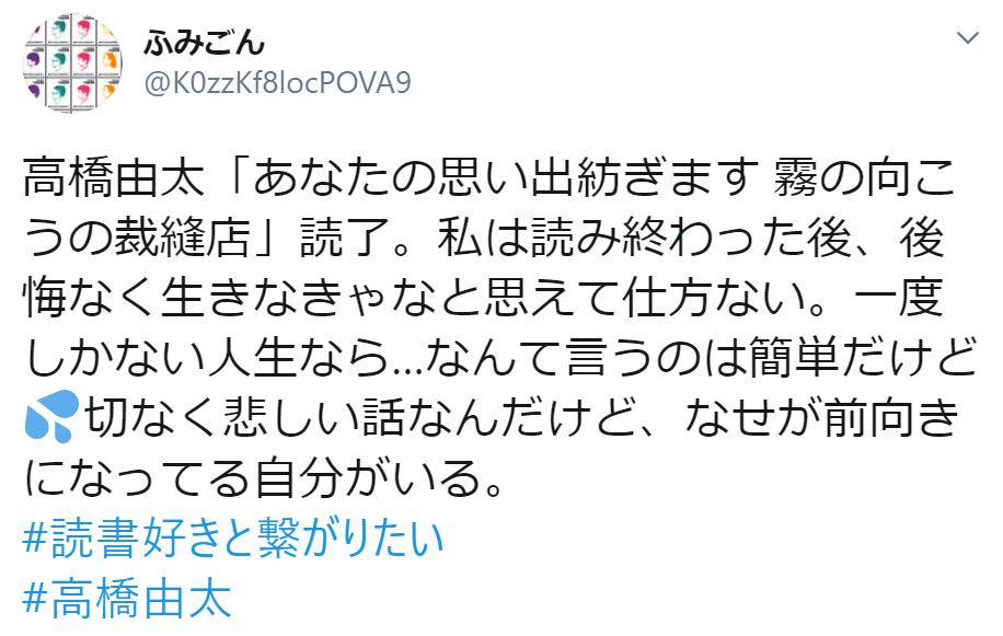 f:id:takahashiyuta2:20200623163544p:plain