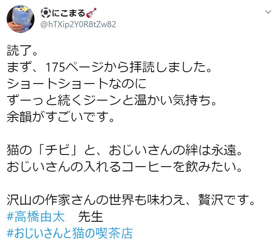 f:id:takahashiyuta2:20200625062445p:plain