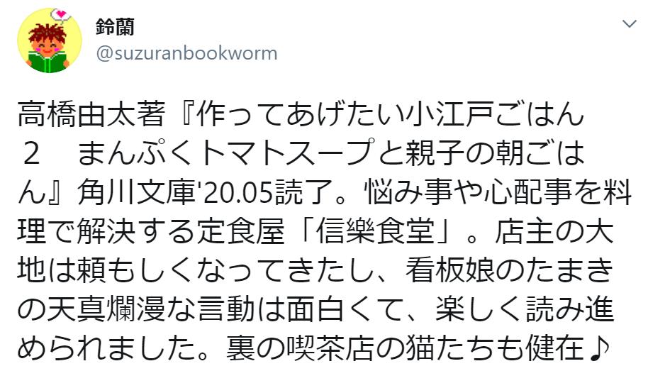 f:id:takahashiyuta2:20200626065705p:plain