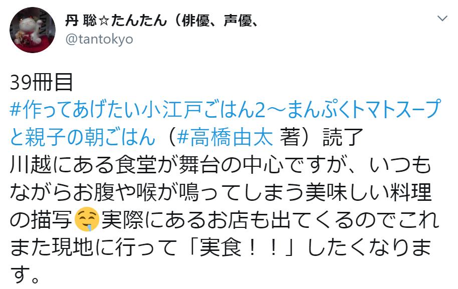 f:id:takahashiyuta2:20200630055600p:plain