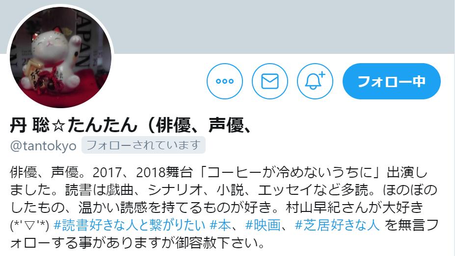 f:id:takahashiyuta2:20200630055752p:plain