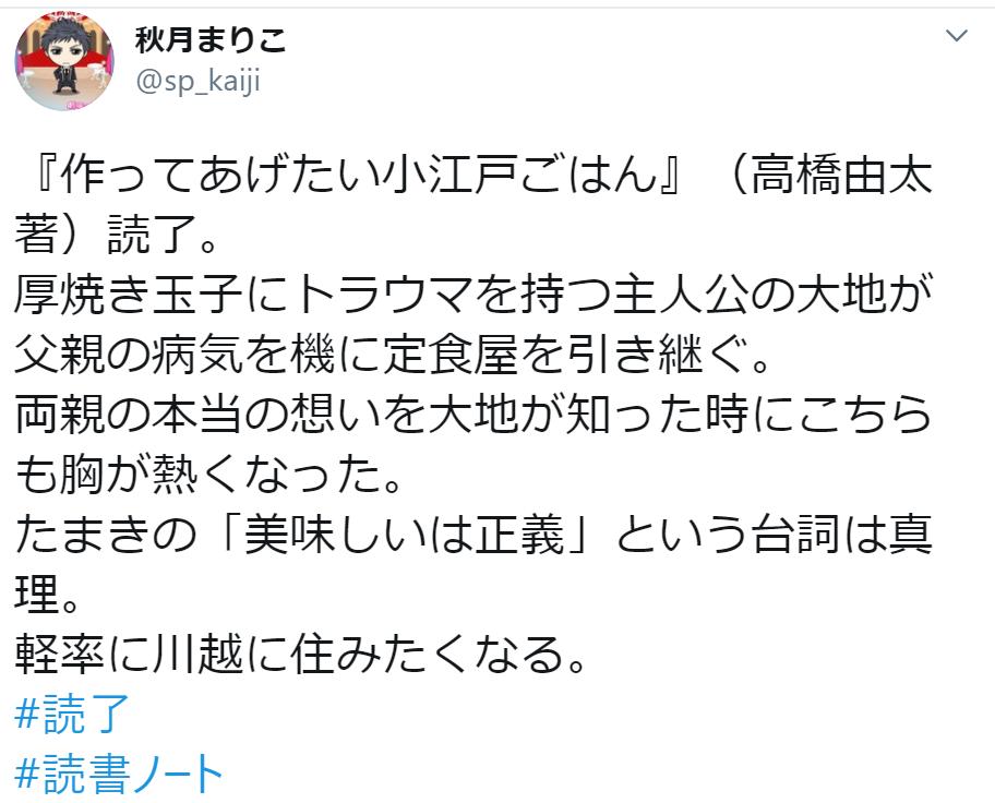 f:id:takahashiyuta2:20200701063332p:plain