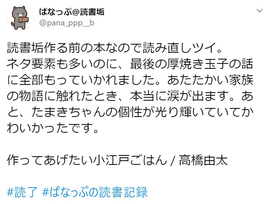 f:id:takahashiyuta2:20200702061711p:plain