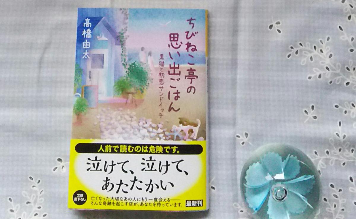 f:id:takahashiyuta2:20200703075826p:plain