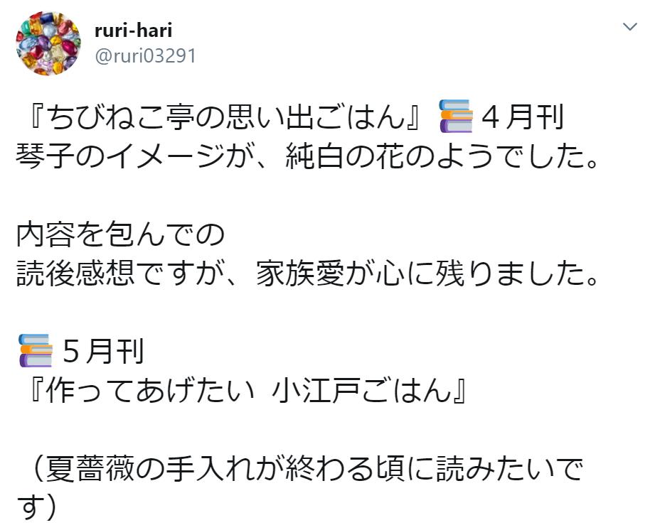 f:id:takahashiyuta2:20200703075908p:plain