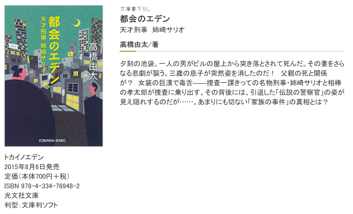 f:id:takahashiyuta2:20200706051743p:plain