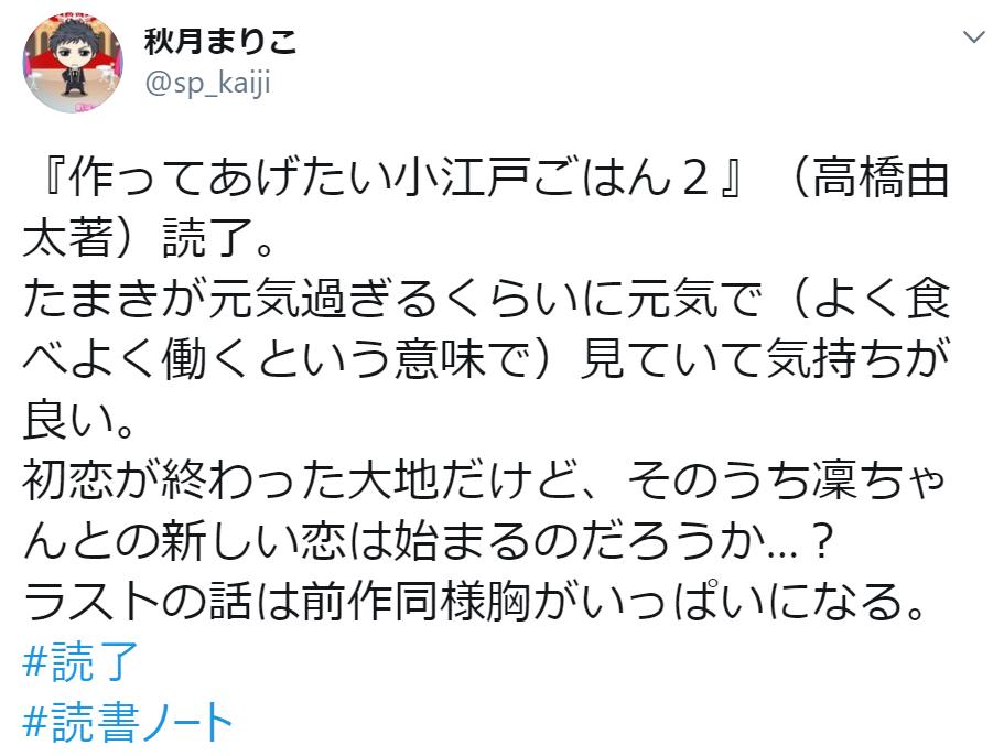 f:id:takahashiyuta2:20200707063224p:plain