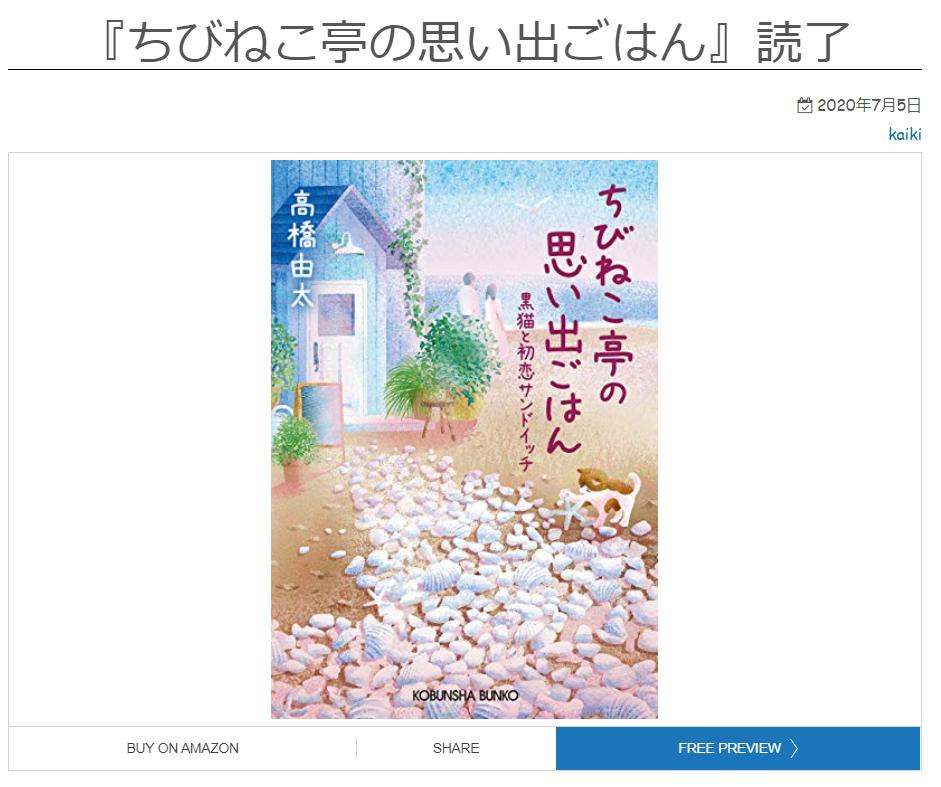 f:id:takahashiyuta2:20200708060952p:plain