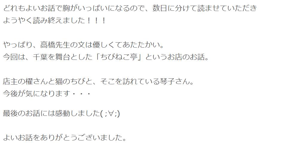 f:id:takahashiyuta2:20200708061137p:plain