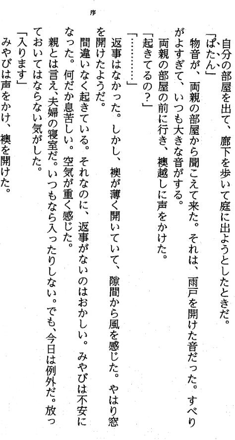 f:id:takahashiyuta2:20200713193350p:plain