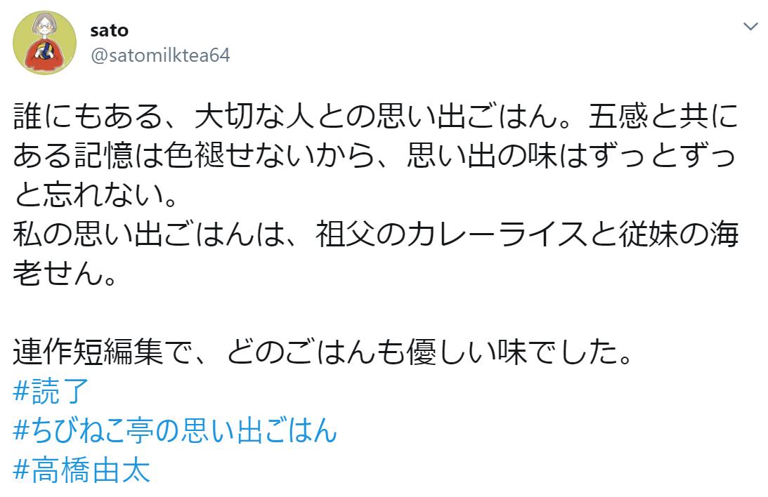 f:id:takahashiyuta2:20200714062859p:plain