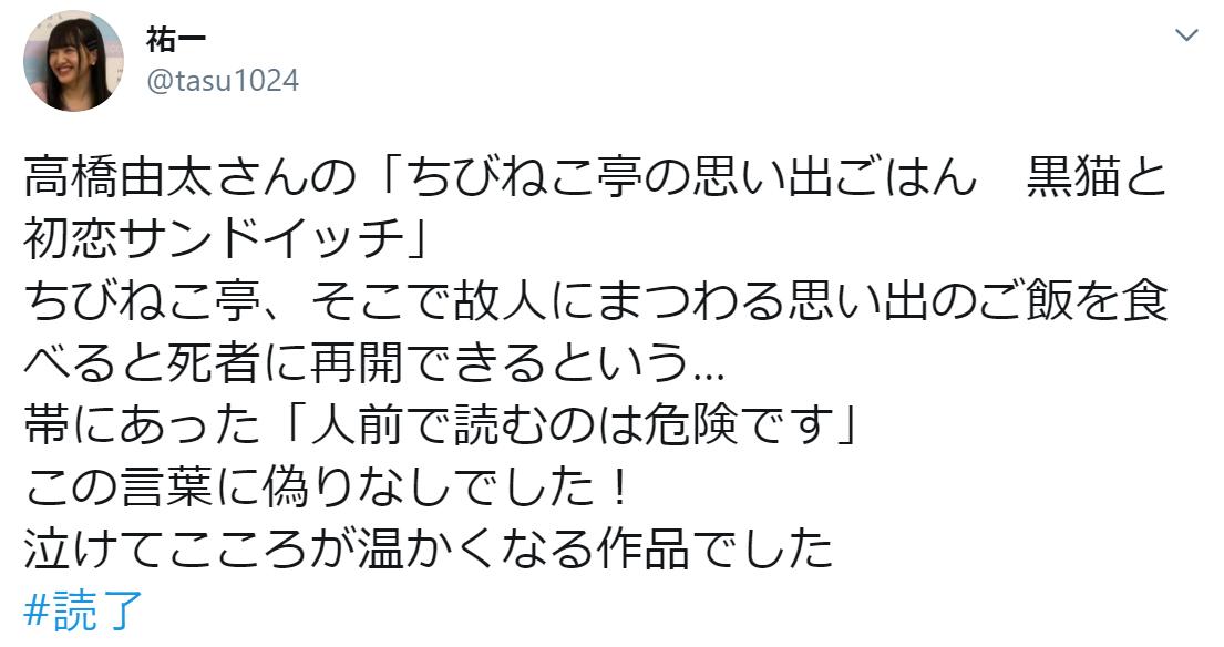 f:id:takahashiyuta2:20200716060527p:plain