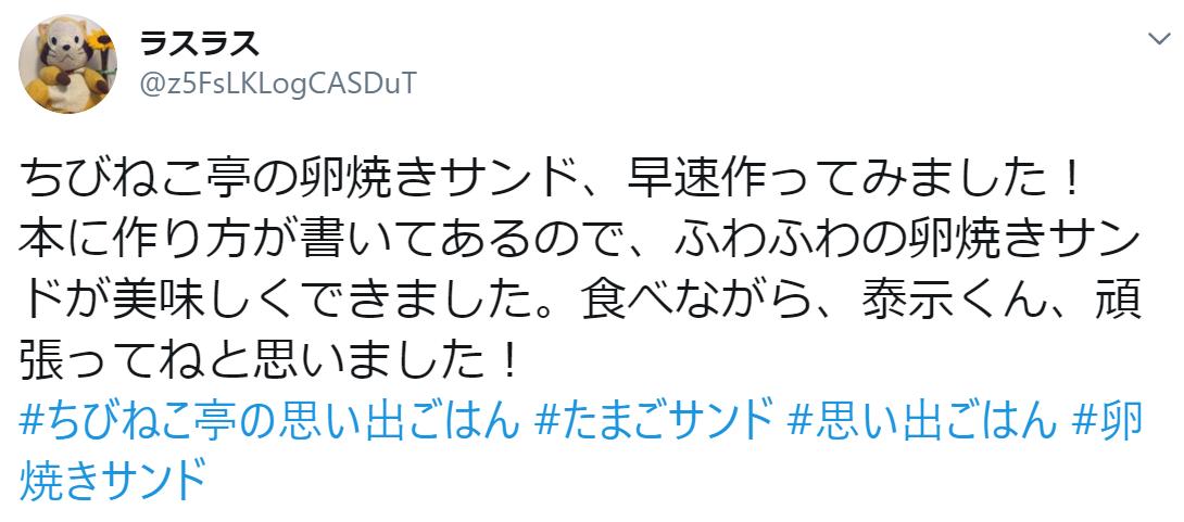 f:id:takahashiyuta2:20200721061456p:plain
