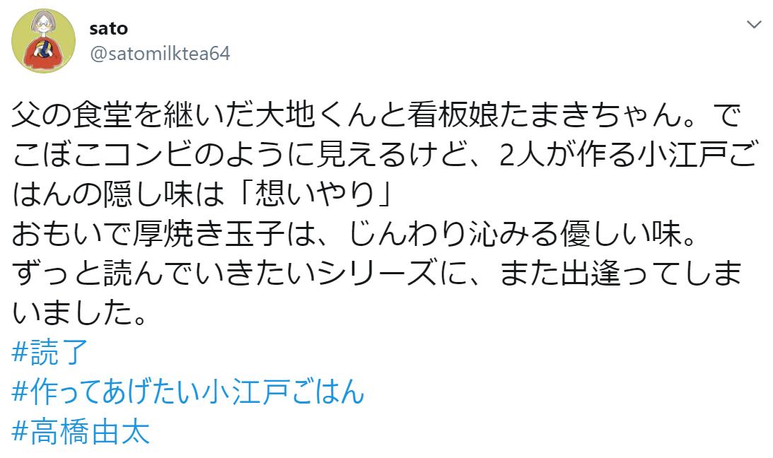f:id:takahashiyuta2:20200726063703p:plain