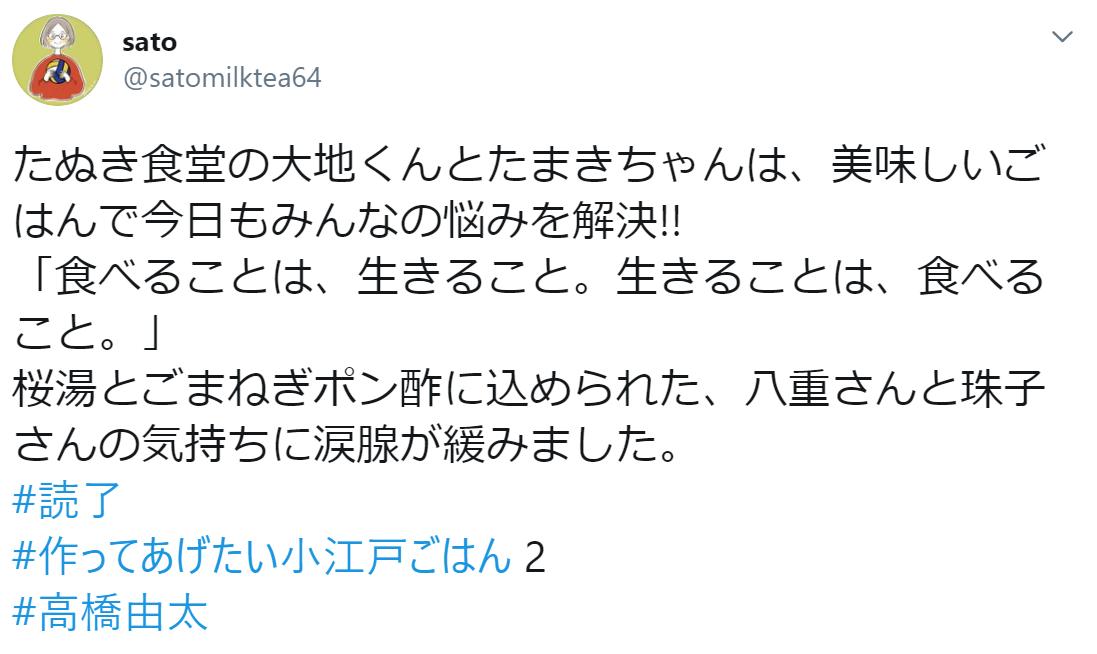 f:id:takahashiyuta2:20200726063738p:plain