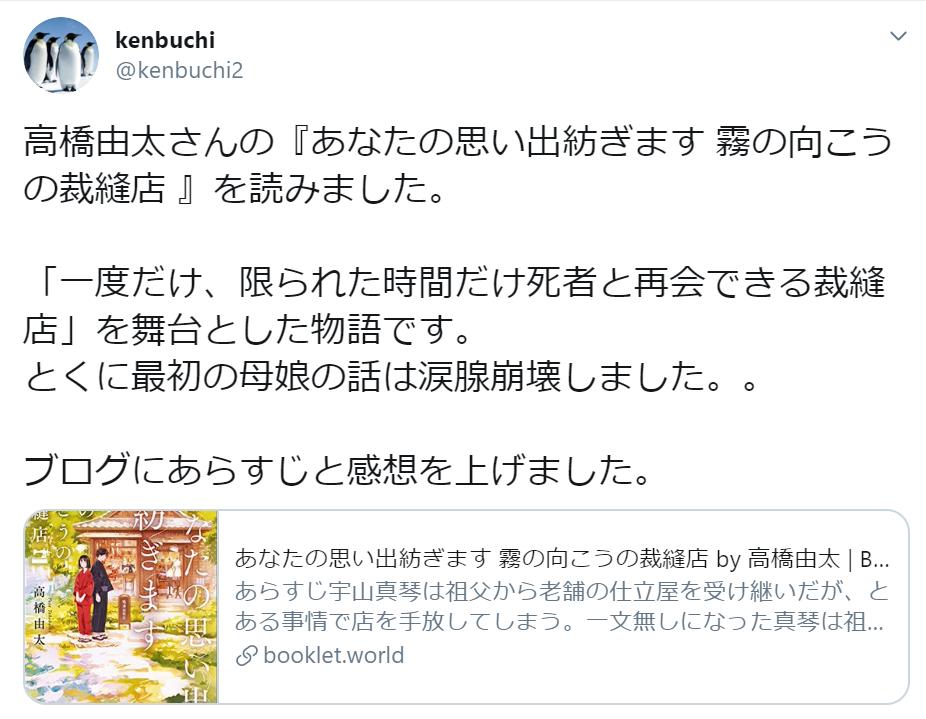 f:id:takahashiyuta2:20200728060133p:plain