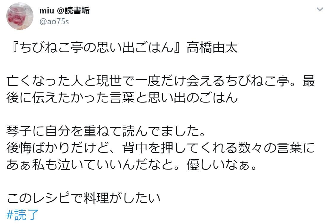 f:id:takahashiyuta2:20200729055151p:plain