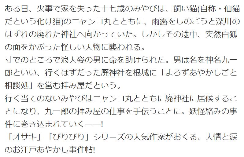 f:id:takahashiyuta2:20200802171734p:plain