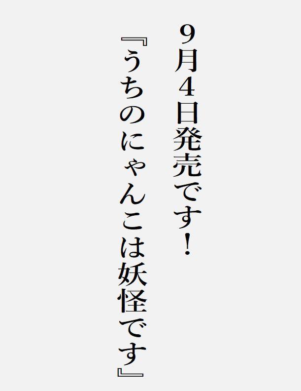 f:id:takahashiyuta2:20200802221118j:plain
