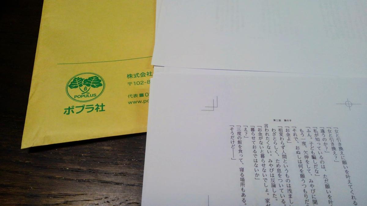 f:id:takahashiyuta2:20200805161511p:plain