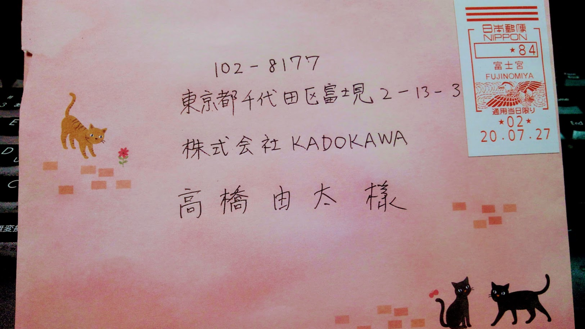 f:id:takahashiyuta2:20200806185441p:plain