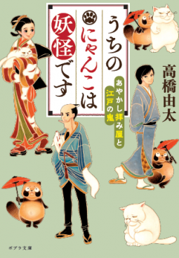 f:id:takahashiyuta2:20200814222110p:plain